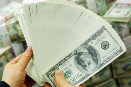 آخرین قیمت دلار در صرافی ها امروز، ۱۷ مهر ۱۴۰۰ + جدول