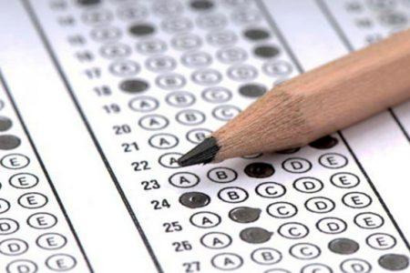 نتایج نهایی آزمون کارشناسی ارشد به زودی اعلام میشود