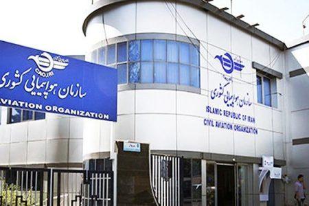 سازمان هواپیمایی کشوری: اعزام مسافر هوایی بدون ویزا به نجف ممنوع شد