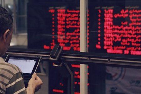 رشد ۱۱ هزار واحدی شاخص کل بورس در پایان معاملات + جدول