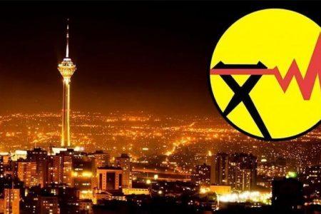 خاموشیهای احتمالی تهران اعلام شد + جداول از ۲۰ تا ۲۶ شهریور ۱۴۰۰