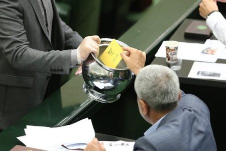 رای گیری نمایندگان درباره وزرای پیشنهادی دولت سیزدهم مخفی انجام می شود