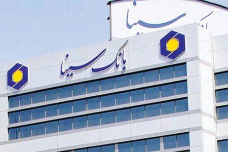 آماده سازی مرکز واکسیناسیون پارک گفتگوی تهران از سوی بانک سینا