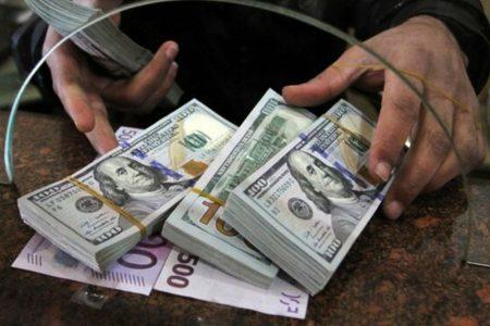 آخرین قیمت دلار در بازار آزاد امروز، ۱۱ مهر ۱۴۰۰ + جدول