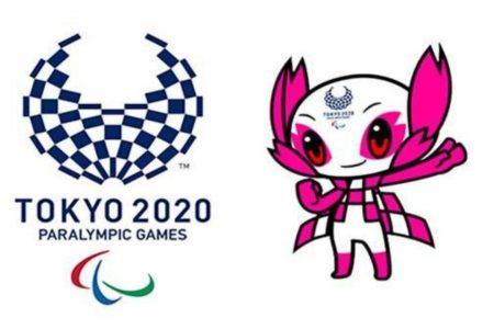 گروه کاروان ورزشی پارالمپیکی ایران عازم توکیو شد