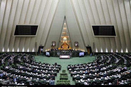 برگزاری نشست غیرعلنی مجلس به منظور بررسی مسائل منطقهای