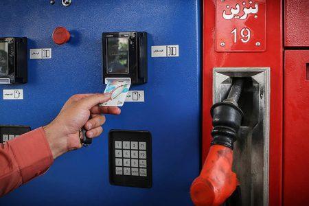 ابطال کارت های سوخت صادر شده پس از گذشت ۶ ماه