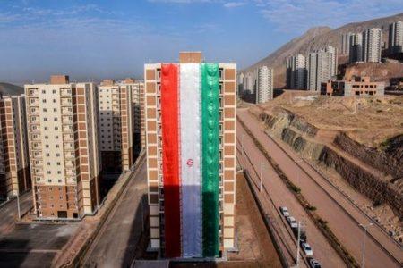 هشدار اتاق اصناف ایران درباره ممنوعیت خریدوفروش امتیاز طرح ملی مسکن