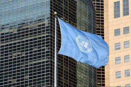 سازمان ملل در آستانه صدور قطعنامه در مورد ایران
