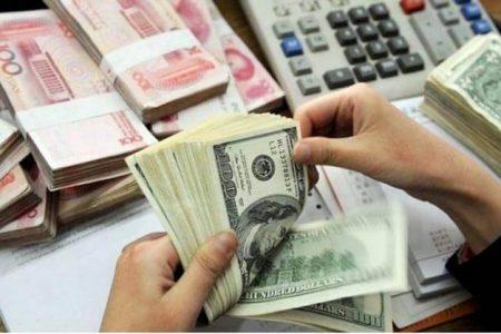 نرخ رسمی ۱۱ ارز افزایش یافت