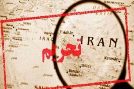 نام چند ایرانی بین تحریم شدگان از سوی امارات