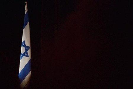 اعلام آمادگی اسراییل برای مذاکره درباره برنامه هسته ای ایران
