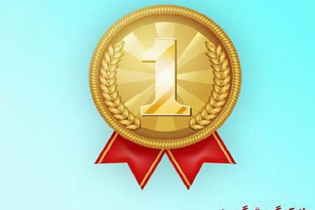 اعلام نتایج هفتمین جشنواره کشوری «بانک محبوب من»