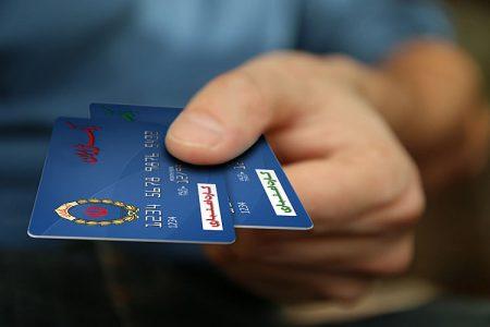 نحوه پرداخت آسان کارت اعتباری بانک ملی ایران