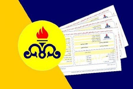 گازبهای بیش از ۳ میلیون مشترک تهرانی رایگان شد